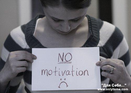 Потребности, которые мотивируют людей.