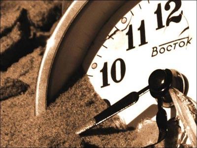 Как остановить время