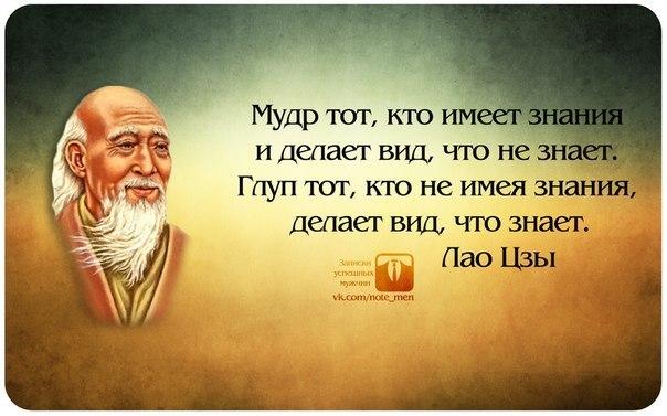 Про мудрость