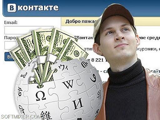 Павел Дуров о деньгах