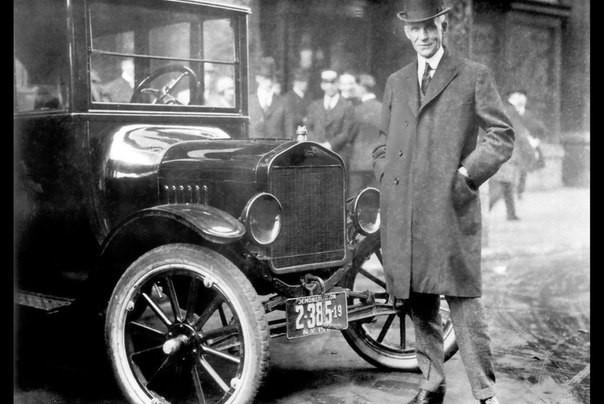 Три поучительных истории из жизни Генри Форда