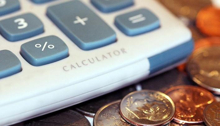 Способы снижения расходов