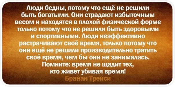 Время не щадит тех, кто живет убивая время