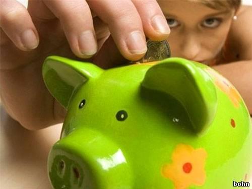 Сокращение затрат