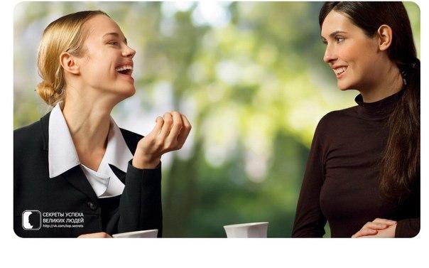 Развиваем умение слушать собеседника