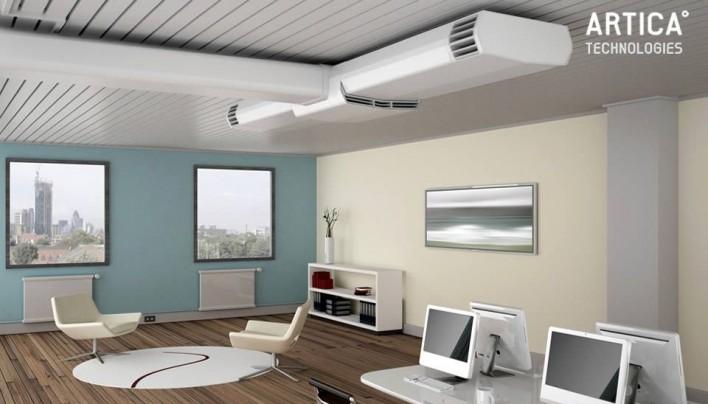 Выбор оптимальной системы кондиционирования воздуха