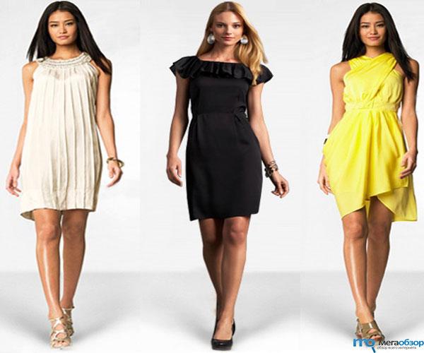 Кетрин Ру Интернет Магазин Модной Одежды