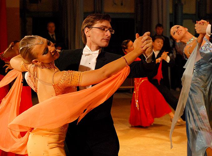 Научиться танцевать можно быстро и интересно