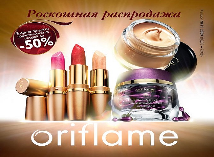 http://oriflame-da.ru/editor/uploaded/cat11.jpg