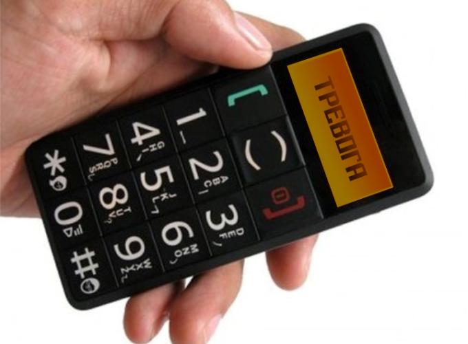 Выбираем телефоны для пожилых людей