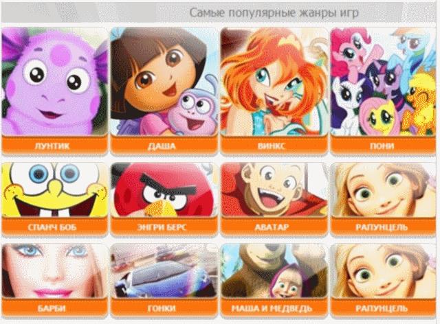 """Онлайн-игра для детей """"Маша и Медведь. Рыбалка"""""""