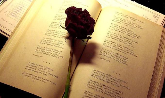 Стихи в подарок любимым людям