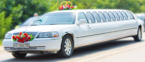 Выберите автомобиль на свадьбу вместе с 30prokat.ru
