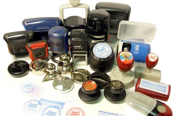 Где заказать изготовление штампельной продукции