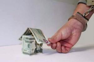 подобрал способы обмана при сделках с недвижимостью Вэйнамонда, похоже