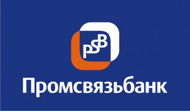 Промсвязьбанк psbank.ru – Ваш надежный партнер