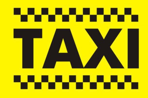 Такси в Санкт-Петербурге 5-000-000.ru