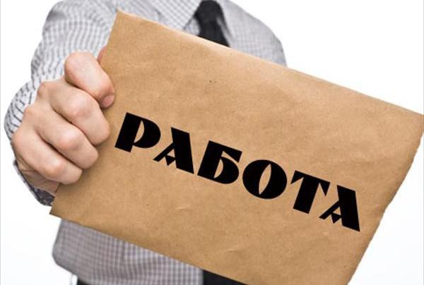 Как найти работу в Москве вместе с jobfine.ru