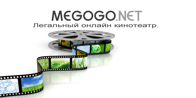 Смотрите документальные фильмы на онлайн портале Megogo.net!