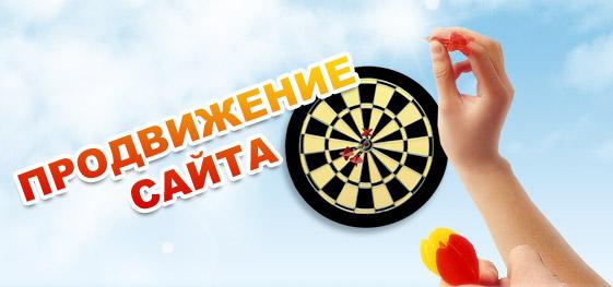 Продвижение сайтов от aicom.com.ua