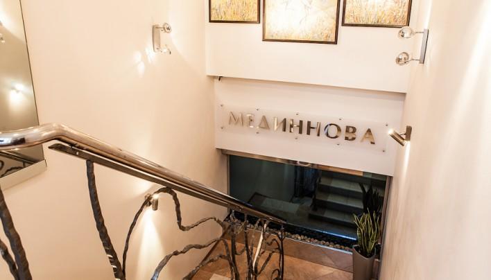 Клиника Мединнова medinnova.ru