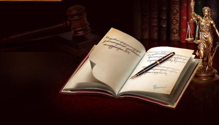 Юридическая фирма на все случаи жизни
