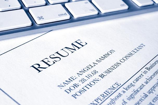 Резюме — главный инструмент продвижения на рынке труда