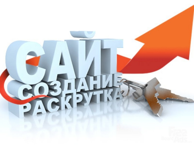 Создание и продвижение сайтов qwertylab.ru