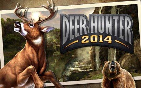 Взломанный deer hunter 2014