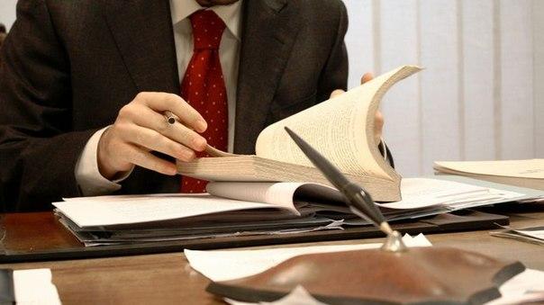 Услуги профессиональных юристов на iudex.ru