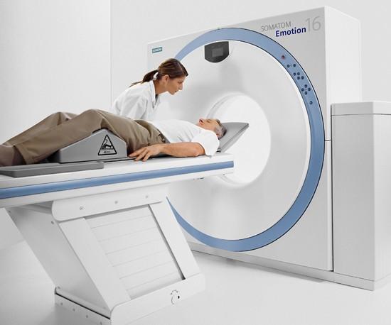 Медицинский диагностический центр МРТ и УЗИ