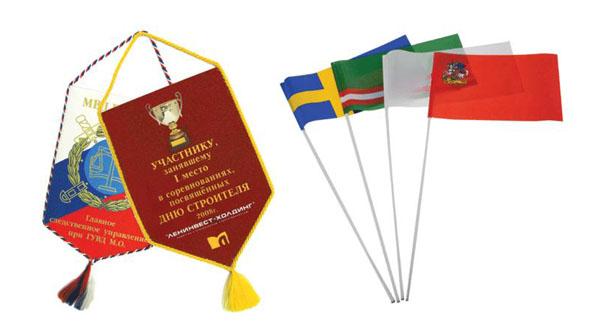 Флаги, флагштоки и гербовая продукция на printmaster-shop.ru