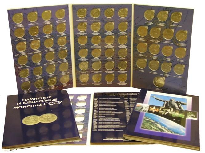 Монеты и альбомы для монет на presentcoins.ru