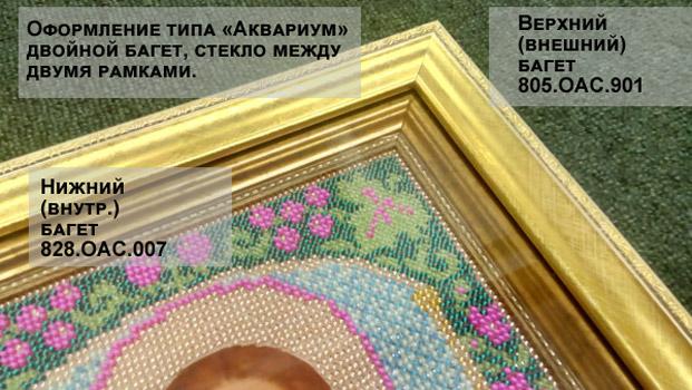 Изготовление рамок fotorama.ru