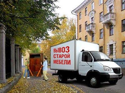 Утилизация старой мебели от sertrans.ru