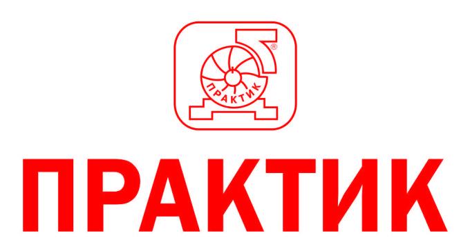 Группа компаний «Практик» msk.pr52.ru