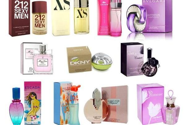 Элитная парфюмерия от bonaromat.ru