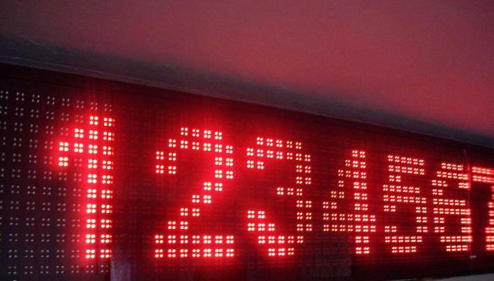 Светодиодные бегущие строки в Воронеже от воронеж.строка-бегущая.рф
