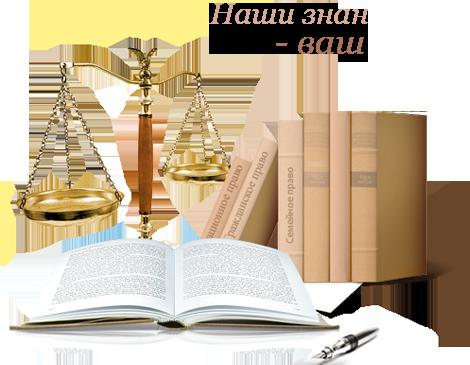 Юридические услуги ibfsunited.com