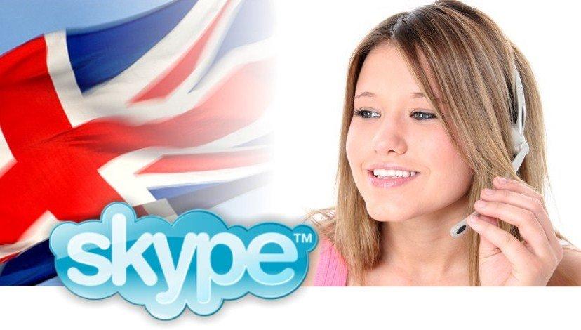 Обучение английскому через Skype: практичность и комфорт