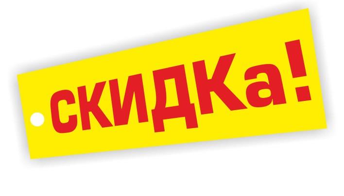 Купоны на скидку на citibon.ru