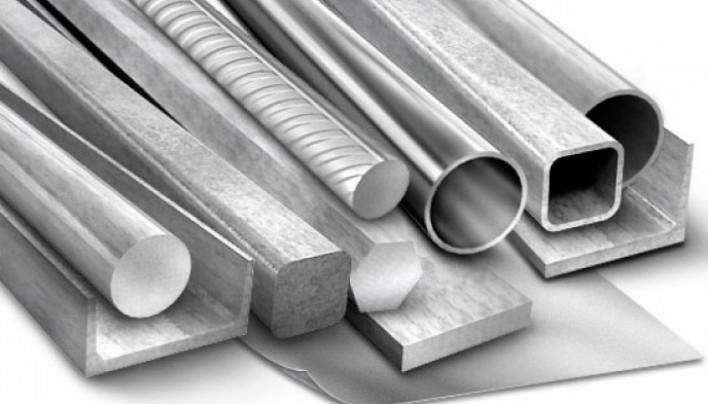 Металлопрокат, профилированные изделия и строительные материалы на ferumstal.ru