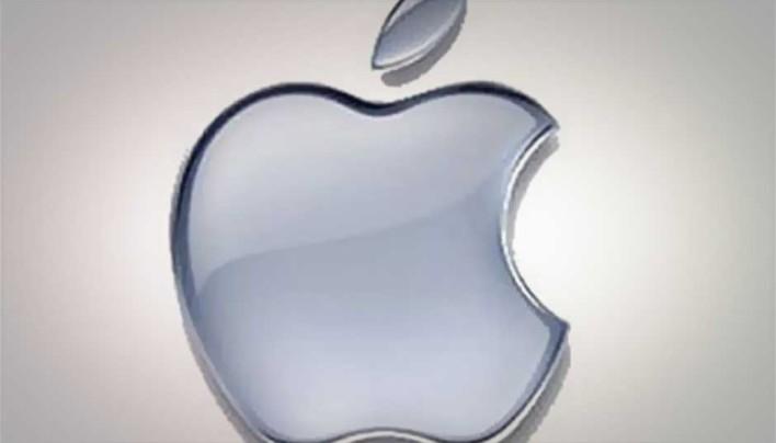 Сервисный центр Apple City apple163.ru