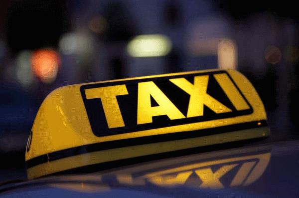 На официальном сайте можно увидеть услуги и тарифы такси.