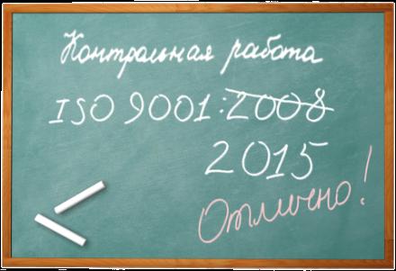 Центр Сертификации mskstandart.ru