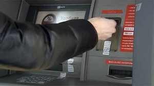 Как защитить банковскую карту от фрода?