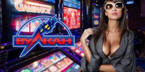 Привлекательность, особенности и достоинства игровых автоматов Вулкан в качестве хобби приносящего стабильную прибыль