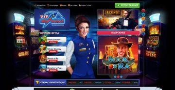 Вулкан – место для азартных игроков