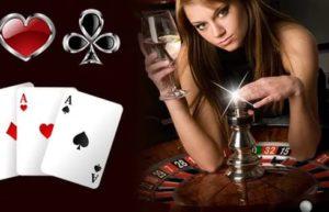 Карточные игры в казино